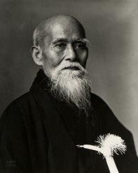 O-Sensei (AIKIDO įkūrėjas)